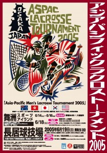 Aspac Poster 2005 Osaka