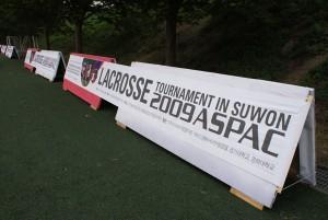 Banner ASPAC 2009