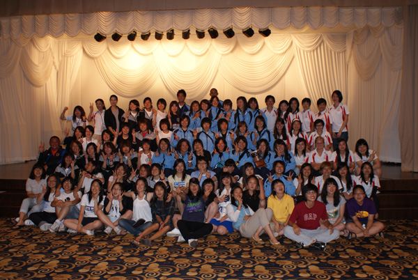 Women's Teams Closing Ceremony function 2009