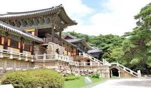 Gyeongju2