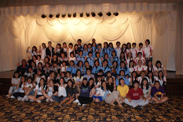 Women's Teams Closing Ceremony function 2009
